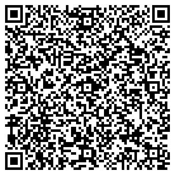 QR-код с контактной информацией организации «Броневик»