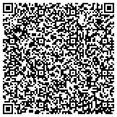 QR-код с контактной информацией организации Винницкий асфальтобетонный завод, ОАО