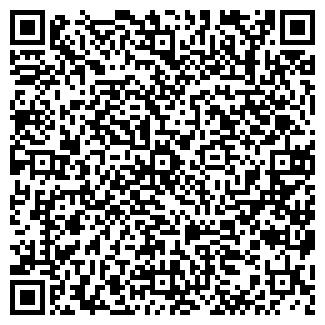 QR-код с контактной информацией организации Кирилов, СПД