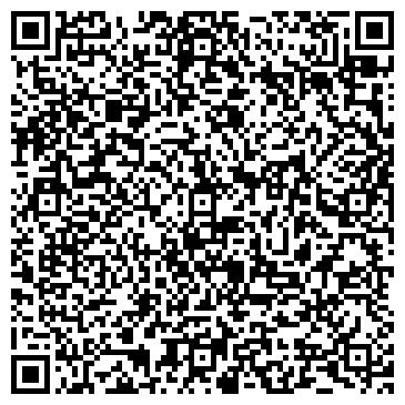 QR-код с контактной информацией организации Литвин И К, КТ КФ
