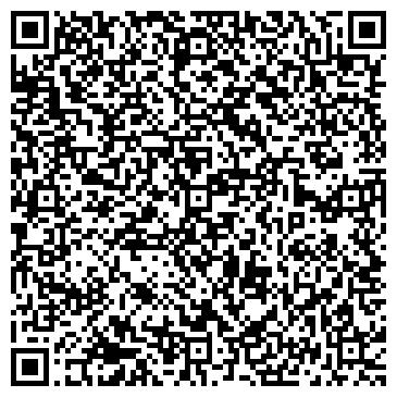 QR-код с контактной информацией организации БК-Квалитет, ООО