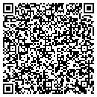 QR-код с контактной информацией организации СМУ № 55
