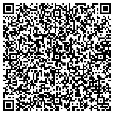 QR-код с контактной информацией организации Леон-Маркет, ООО