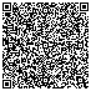 QR-код с контактной информацией организации Винтрастинвест, ООО