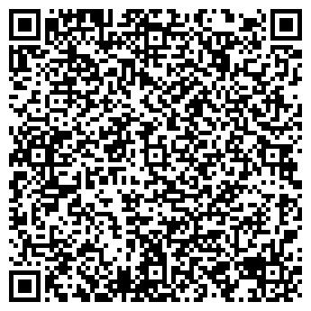 QR-код с контактной информацией организации Манжиков, ЧП