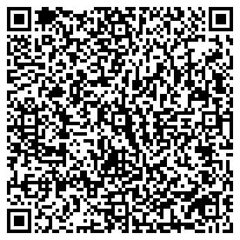 QR-код с контактной информацией организации Подряд 9, ООО
