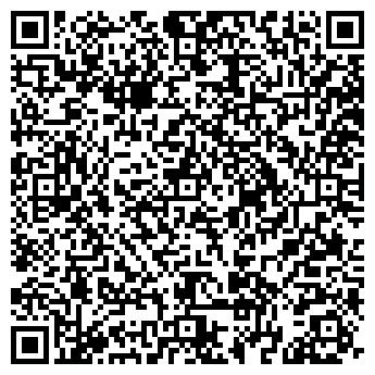 QR-код с контактной информацией организации САВ строй, ООО