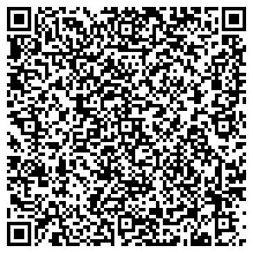 QR-код с контактной информацией организации Гуд Би (Good Bee), ЧП