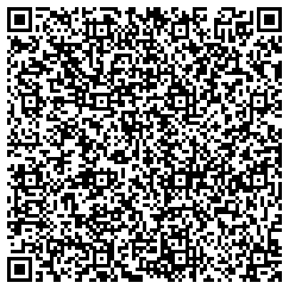 QR-код с контактной информацией организации ОТДЕЛЕНИЕ ПРОФИЛАКТИЧЕСКОЙ ДЕЗИНФЕКЦИИ ГЕЛЕНДЖИКСКОЙ ГОРОДСКОЙ САНЭПИДСТАНЦИИ