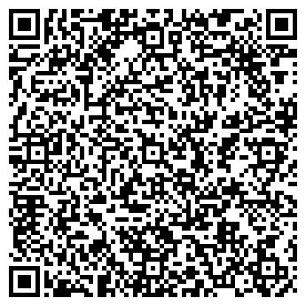 QR-код с контактной информацией организации Компания Н.А.С., ООО