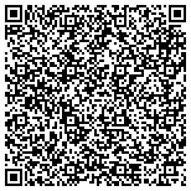 QR-код с контактной информацией организации Торгово строительная компания Агат, ООО