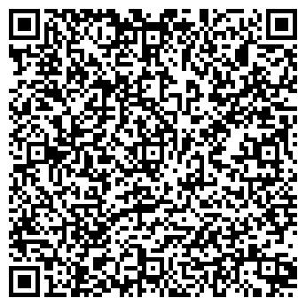 QR-код с контактной информацией организации ПАРИЖСКАЯ КОММУНА, ЗАО