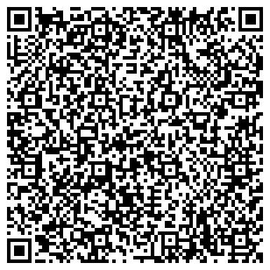 """QR-код с контактной информацией организации ООО """"Стандарт Парк Донецк"""""""