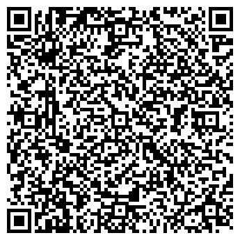 QR-код с контактной информацией организации Субъект предпринимательской деятельности Элитстрой
