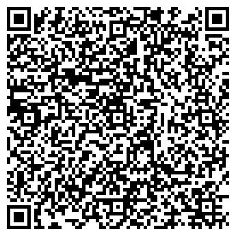 QR-код с контактной информацией организации Био-тек
