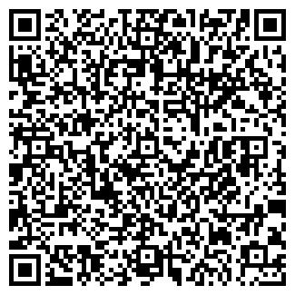 QR-код с контактной информацией организации BOLIX