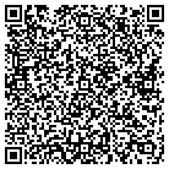 """QR-код с контактной информацией организации Общество с ограниченной ответственностью ООО """"ЛДМ Групп"""""""