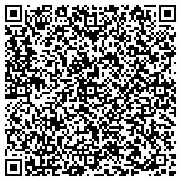 QR-код с контактной информацией организации Холдинг ТКС - Менеджмент, ООО