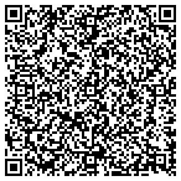 QR-код с контактной информацией организации АЗИЯ ТОРГОВЫЙ ДОМ ТОО ФКН