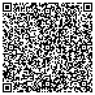 QR-код с контактной информацией организации Бетон Аспект, ООО (Beton Aspect)