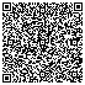 QR-код с контактной информацией организации Подарки-Стройматериалы