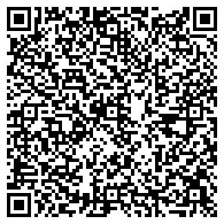 QR-код с контактной информацией организации «Окна-плюс»