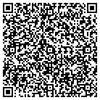 QR-код с контактной информацией организации ОТДЫХ У АЛЕКСАНДРА