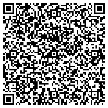 QR-код с контактной информацией организации Сертасан, ЧП