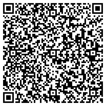 QR-код с контактной информацией организации Inrays, ООО