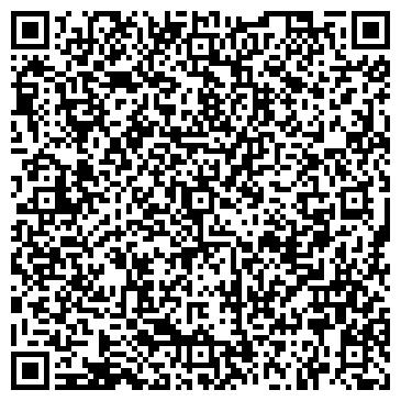QR-код с контактной информацией организации Камаз ДП, ООО