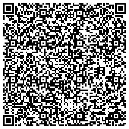 QR-код с контактной информацией организации Группа компаний ОСНОВА,ООО ( Основа, украинское проектно-строительное предприятие)