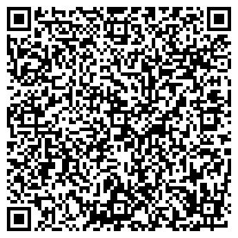 QR-код с контактной информацией организации Спецкровля-1, ЧП