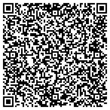 QR-код с контактной информацией организации Эс-Тайл, ЧП (S-Tile)