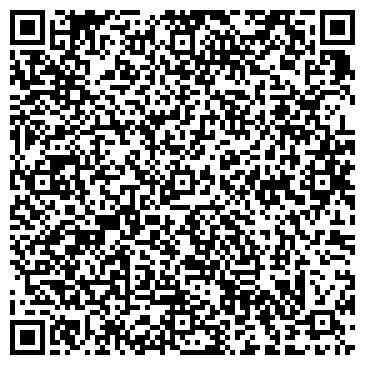 QR-код с контактной информацией организации СКОРАЯ МЕДИЦИНСКАЯ ПОМОЩЬ, ПОДСТАНЦИЯ