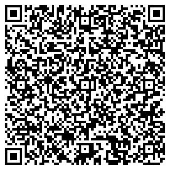 QR-код с контактной информацией организации ДСК XXI В, ООО