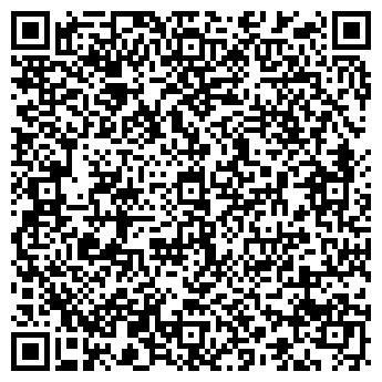QR-код с контактной информацией организации Дитис груп, ООО