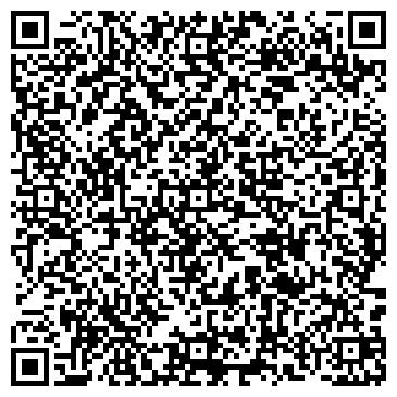 QR-код с контактной информацией организации Арка, ООО