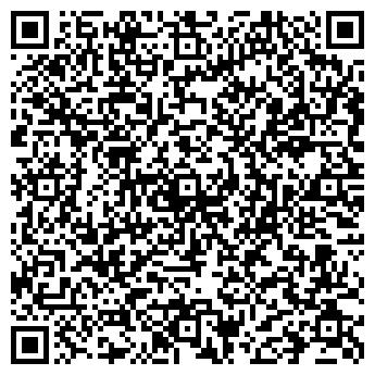 QR-код с контактной информацией организации СК Аквидук, ООО