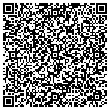QR-код с контактной информацией организации ООО  «Авиценна » Аптека № 7