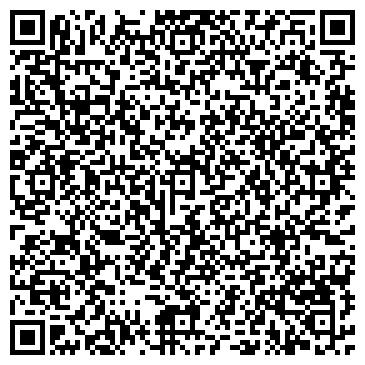 QR-код с контактной информацией организации ИСП Форт, ООО