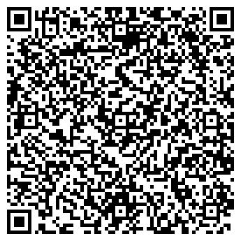 QR-код с контактной информацией организации УкрТрейдЭнерджи, ООО