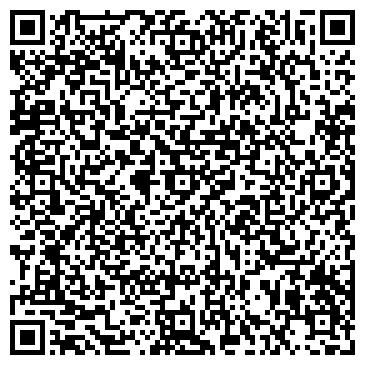 QR-код с контактной информацией организации Ассирия, ООО