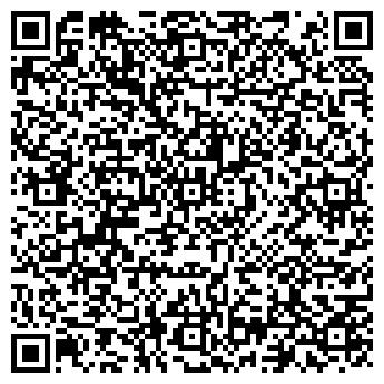 QR-код с контактной информацией организации Зварич, ЧП