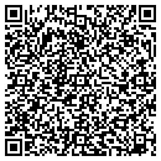 QR-код с контактной информацией организации ИнГрад, ЧП