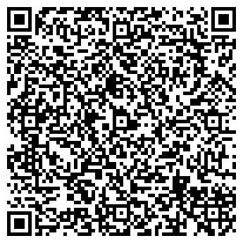 """QR-код с контактной информацией организации ООО """"Дисплей - Плюс"""""""