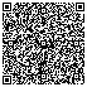 QR-код с контактной информацией организации Алсер, ТОВ