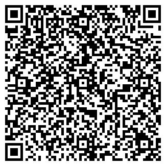 QR-код с контактной информацией организации Сервис-ком