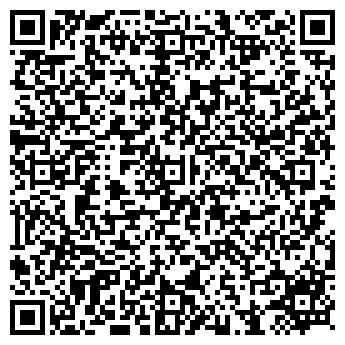 QR-код с контактной информацией организации Три-д, ЧП