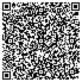 QR-код с контактной информацией организации КонТел ООО