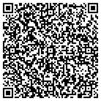 QR-код с контактной информацией организации Частное предприятие ЧП «ВИП-КРИСТАЛ»